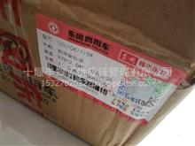 东风天龙大力神KC机油泵总成/D5010477184
