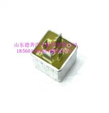 81.25902.0317陕汽德龙M3000德龙X3000中央继电器(+15) / 81.25902.0317