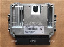 0281013326 黄海皮卡 大柴4DC 博世全新 电脑版ECU/EDC16C39