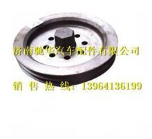 潍柴WD615 欧Ⅱ发动机曲轴皮带轮61560020016/61560020016