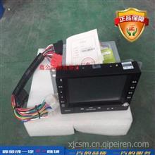 一汽解放配件 J6配件原厂行车记录 车载信息服务终端/7913010-54W/