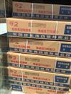 3407ZC1A-001 3407ZD2A-001随动油缸/3407ZC1A-001  3404ZD2A-001