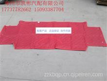 陕汽德龙F3000保温被新M3000 F2000奥龙 M3000面板车衣保温被/陕汽原厂配件