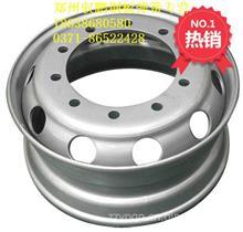 重汽豪沃豪运金王子A7车轮总成钢圈轮辋原厂件品质保证/钢板弹簧钢圈专营
