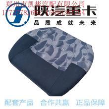 陕汽德龙F3000座椅座垫F2000主座椅海绵垫子德龙新M3000座椅坐垫/陕汽原厂配件