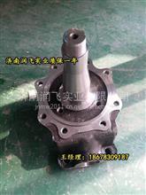重汽转向节总成 转向节羊角轴批发 重汽豪沃转向节修理包生产厂家/18678309187