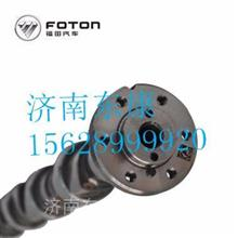 4988630 福田康明斯ISF3.8凸轮轴/4988630
