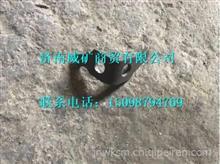 TZ56077000040重汽豪威60矿螺环锁片/TZ56077000040