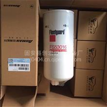 现货供应FS53016弗列加油水分离器滤芯/好质量/油水分离器