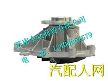 200V06500-6694重汽曼发动机MC11水泵/200V06500-6694