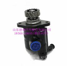 DZ9100130045陕汽德龙新M3000X3000转向油泵/DZ9100130045
