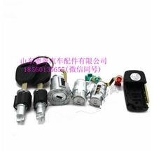 FDZ14251340099陕汽原厂F3000门锁、方向盘锁、锁芯带钥匙套件/FDZ14251340099