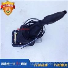 一汽青岛解放配件 JH6原厂配件原厂变速杆总成挂挡杆/1703010-1066
