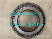 WG9970032221重汽豪沃70矿转向节压力轴承/WG9970032221