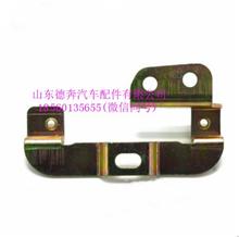 DZ15221114111陕汽新奥龙X3000原厂前面罩左锁座安装支架总成/DZ15221114111