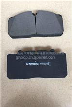 XYD6793前盘碟刹片/175X80X26