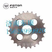 5255270 福田康明斯ISF2.8 凸轮轴链轮/5255270