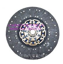 BYDZ1560160014陕汽原厂奥龙德龙推式430离合器片小孔从动盘总成/BYDZ1560160014