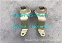 TZ56074100062重汽豪威60矿大江迈克桥右调整臂/TZ56074100062