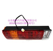 DZ91189811020陕汽德龙右后尾灯新型组合后灯/DZ91189811020