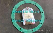 TZ56074100033重汽豪威60矿密封垫增强器排气管/ TZ56074100033