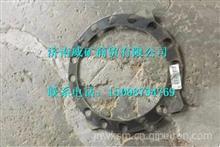 TZ56077000103重汽豪威60矿锁片/TZ56077000103