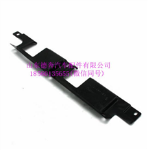 DZ14251110061陕汽德龙新M3000X3000左侧扰流角板安装板/DZ14251110061