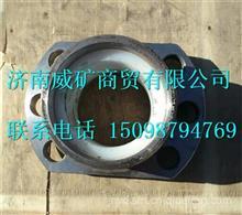 SQ3001024KA01蓬翔矿用车桥主销座-转向节/SQ3001024KA01