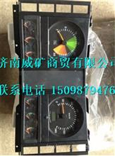 3501B-3800004A航天泰特组合仪表总成/3501B-3800004A