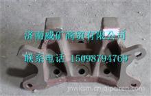 80683002陕西同力重工气室支架(右)/80683002