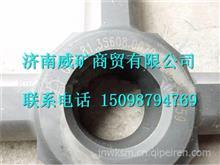 DH7131.200620陕汽矿用车差速器十字轴/DH7131.200620
