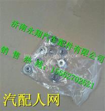 150-1007018C玉柴4E气门弹簧座/ 150-1007018C