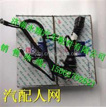 G2100-3823240A玉柴发动机配件喷油器线束/G2100-3823240A