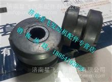 1001025-242锡柴6DL发动机前悬置软垫1001025-242/1001025-242
