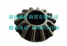 SQ2403051GX01山东蓬翔矿车半轴齿轮/ SQ2403051GX01