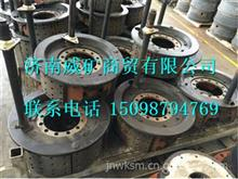 SQ3502100KG01-F山东蓬翔矿用宽体车桥配件制动器总成/SQ3502100KG01-F