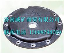 SQ2405018KF10蓬翔矿用车桥端盖/SQ2405018KF10
