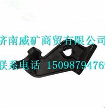 SQ3502256KG01山东蓬翔矿车气室支架/SQ3502256KG01