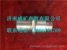 5380-2304075航天泰特宽体矿用车配件下主销/5380-2304075