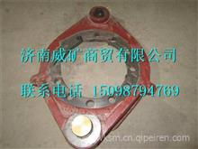 SQ3501015KA01蓬翔矿用车后桥制动底板/SQ3501015KA01