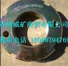 SQ3001064KA01蓬翔矿用车桥锁紧螺母/SQ3001064KA01