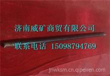 3500-3002011航天泰特宽体矿用车配件转向横拉杆/3500-3002011
