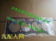 530-1003051E玉柴4E汽缸垫 / 530-1003051E