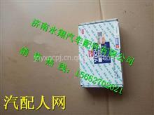 530-1005014A玉柴4E曲轴瓦/ 530-1005014A