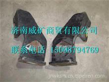 SQ3501172KG02蓬翔制动气室支架/SQ3501172KG02