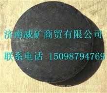 SQ3001029KA01蓬翔矿用车桥橡胶垫-主销/SQ3001029KA01