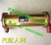 B8303-1013100A玉柴6B工程车机油冷却器/B8303-1013100A