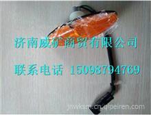 NXG41TFW111-26220南京徐工矿用车右前雾灯总成/NXG41TFW111-26220