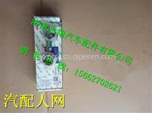 150-1007011玉柴4E气门挺柱/ 150-1007011