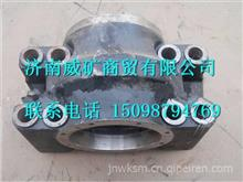 34029110025 同力重工平衡轴壳 /34029110025